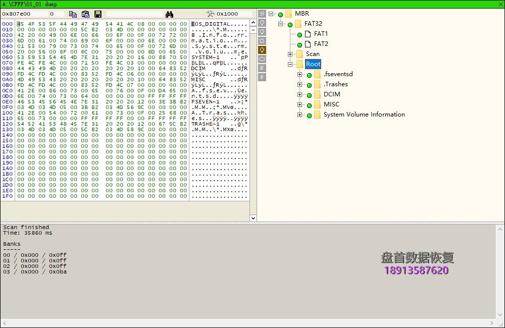 东芝exceria-1000x-32gb-高速cf卡-无法识别数据恢复成功 东芝EXCERIA 1000X 32GB 高速CF卡 无法识别数据恢复成功