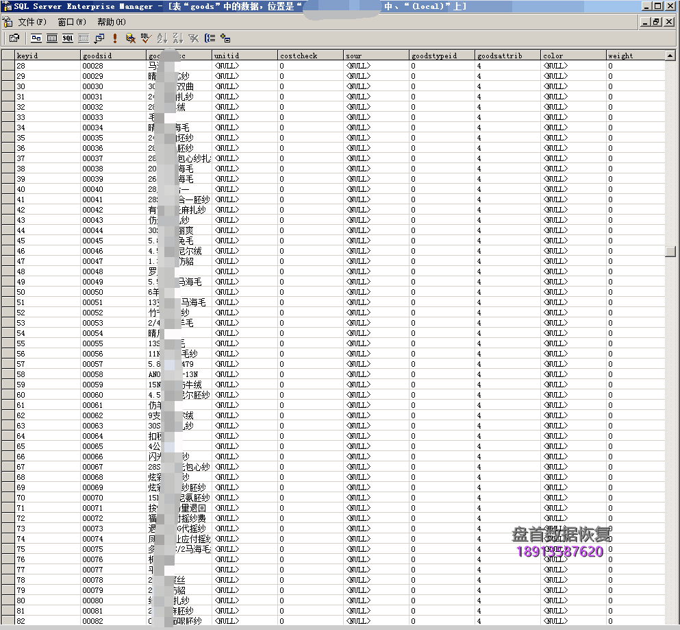 影驰128g固态硬盘掉盘型号识别成ps3109s9容量为20m数据恢复 影驰128g固态硬盘掉盘型号识别成PS3109S9容量为20M数据恢复成功