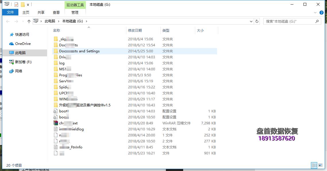 德乐ssd固态硬盘-sm2246主控无法识别成功恢复全部数据-这 德乐SSD固态硬盘 SM2246主控无法识别成功恢复全部数据 这种SSD固态硬盘使用PC3000进行虚拟翻译器后坏块太严重对数据的完整性有很大的影响
