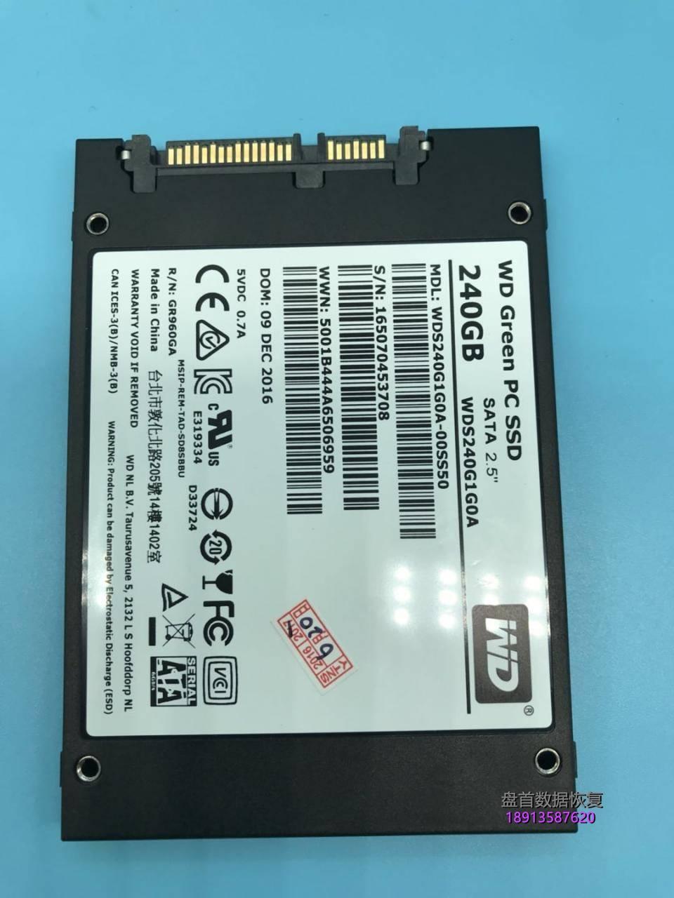 西部数据-wds240g1g0a-ssd固态硬盘无法识别主控型号为sm2258xt数据-7 西部数据 WDS240G1G0A SSD固态硬盘无法识别主控型号为SM2258XT数据恢复完美成功