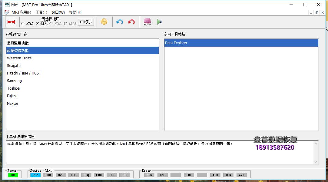 金泰克s300固态硬盘主控sm2258通电无法识别bsy状态成功完 金泰克S300固态硬盘主控SM2258通电无法识别BSY状态成功完美恢复全部数据