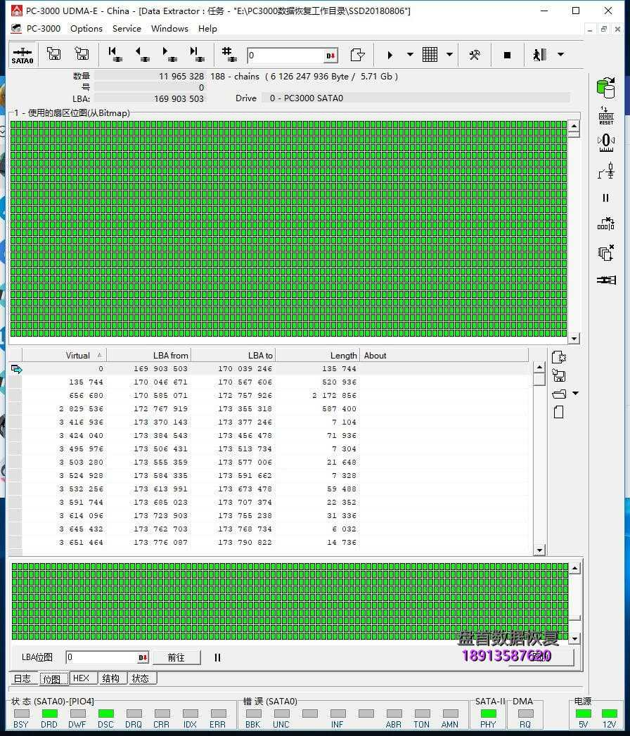 120g现代固态硬盘hyssd-sm2258无法识别数据恢复完美-2 120G现代固态硬盘HYSSD SM2258无法识别数据恢复完美