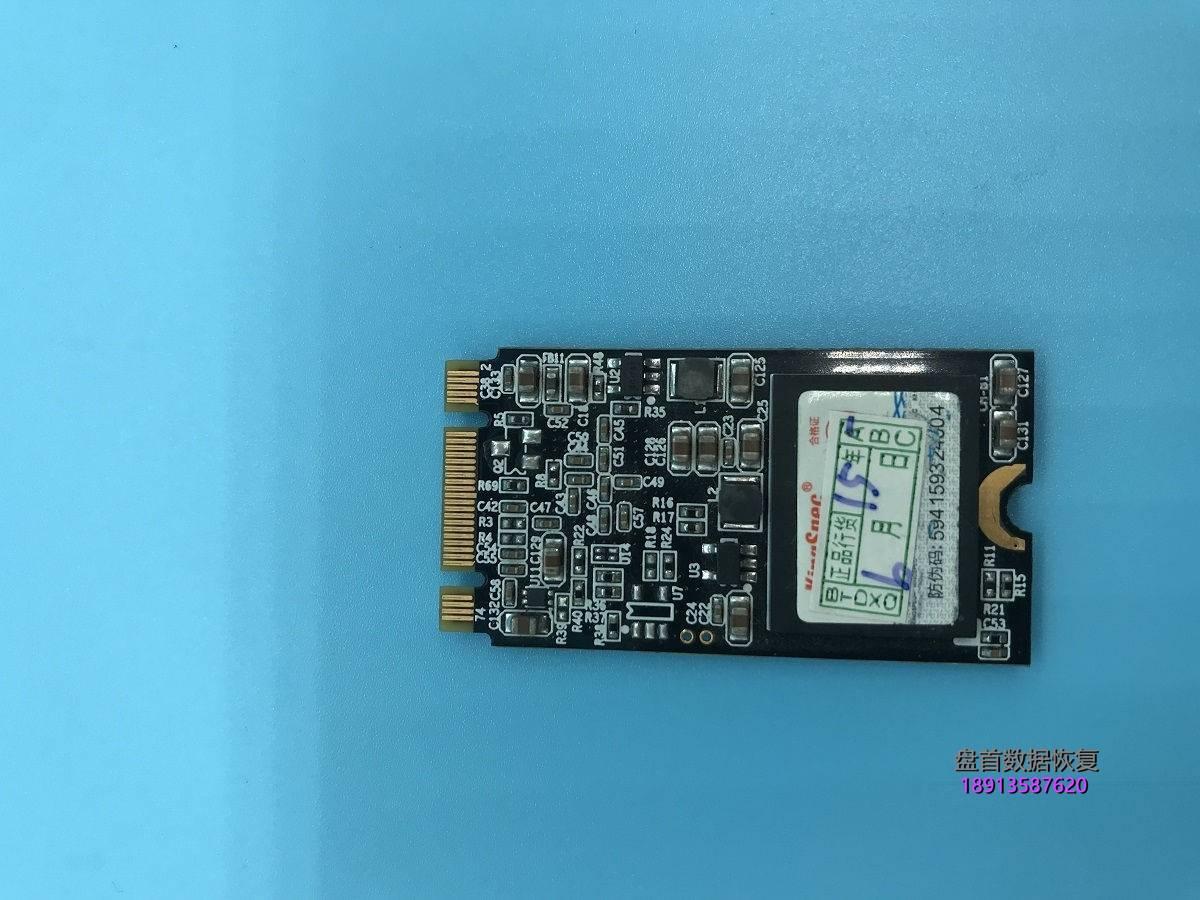 128g-king-spec-ssd固态硬盘通电无法识别-m-2-ngff接口jmf608主控-完美成功 128G king spec SSD固态硬盘通电无法识别 M.2 NGFF接口JMF608主控 完美成功恢复全部数据