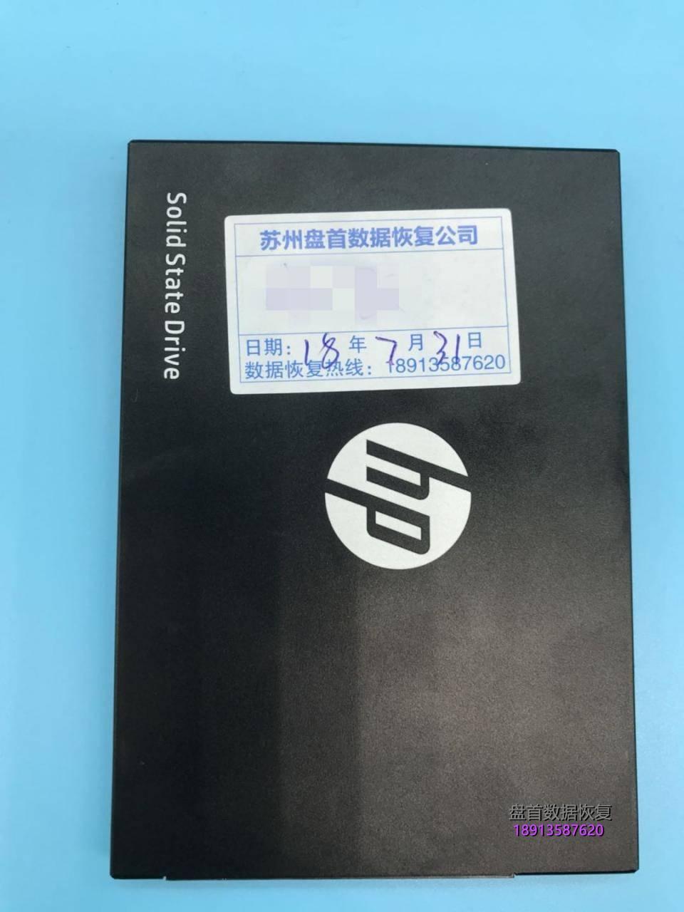 hp-s700电脑不识别hp-ssd固态硬盘数据恢复成功主控型号sm2258芯-12 hp s700电脑不识别HP SSD固态硬盘数据恢复成功主控型号SM2258芯片