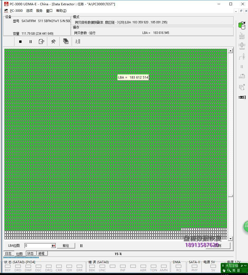 kingston金士顿sa400s37固态硬盘数据恢复成功主控型号cp33238b是ps3111 kingston金士顿SA400S37固态硬盘数据恢复成功主控型号CP33238B是PS3111主控芯片