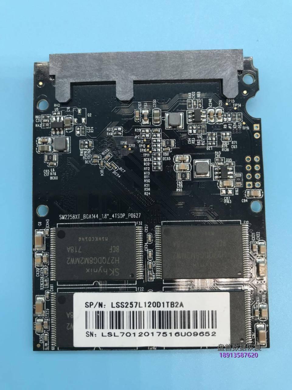 Lenovo联想SL700固态硬盘SM2258XT主控硬盘掉盘BSY长忙无法识别