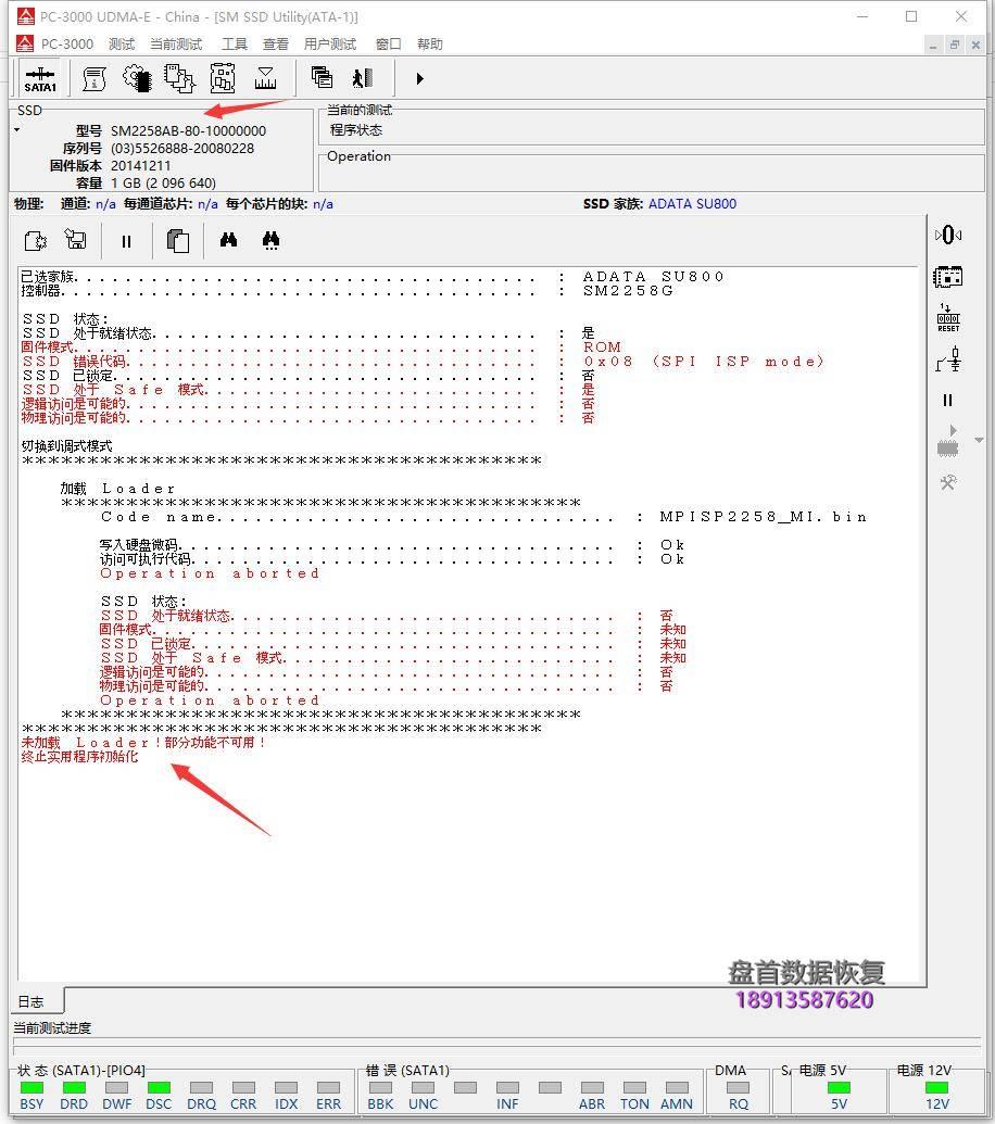 lenovo联想sl700固态硬盘sm2258xt主控硬盘掉盘bsy长忙无法识别ssd固 Lenovo联想SL700固态硬盘SM2258XT主控硬盘掉盘BSY长忙无法识别SSD固态硬盘数据恢复成功