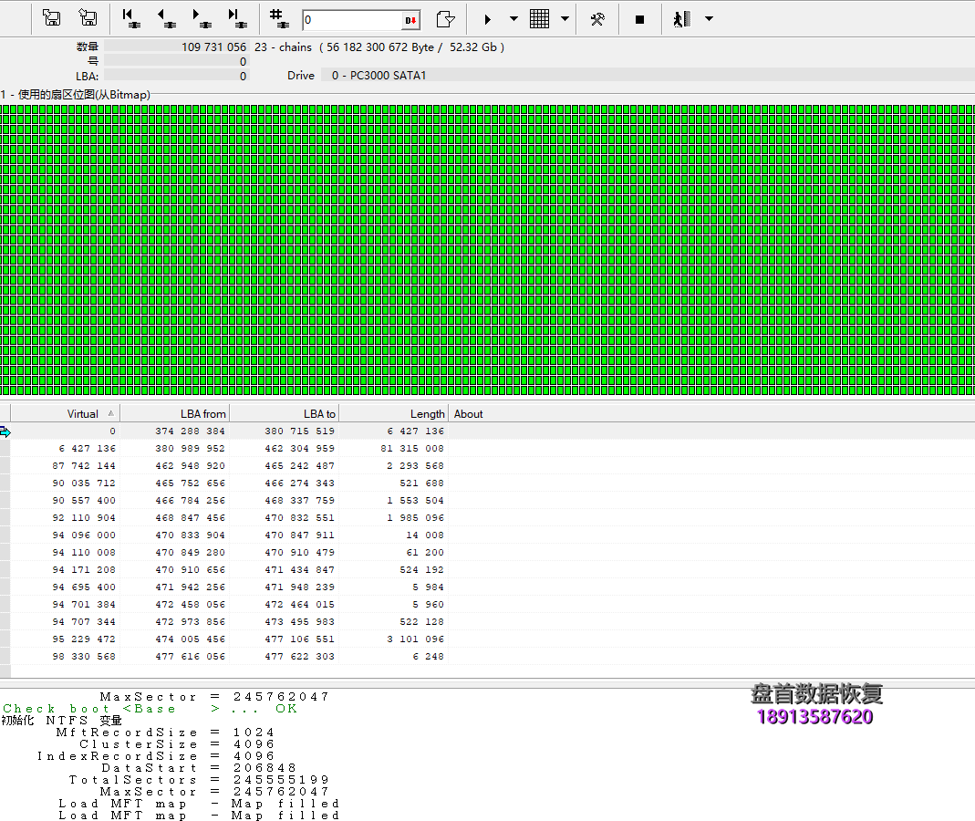 m-2-ngff英特尔-intel-ssdsckkf256h6-固态硬盘不认盘数据恢复成功 M.2 NGFF英特尔 intel SSDSCKKF256H6 固态硬盘不认盘数据恢复成功