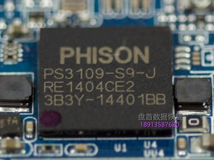 pc3000-v6-5-x-ssd固态硬盘数据恢复软件对phison-utilityps3110-ps3111系列的支持更 PC3000 V6.5.X SSD固态硬盘数据恢复软件对Phison Utility(PS3110 PS3111)系列的支持更新