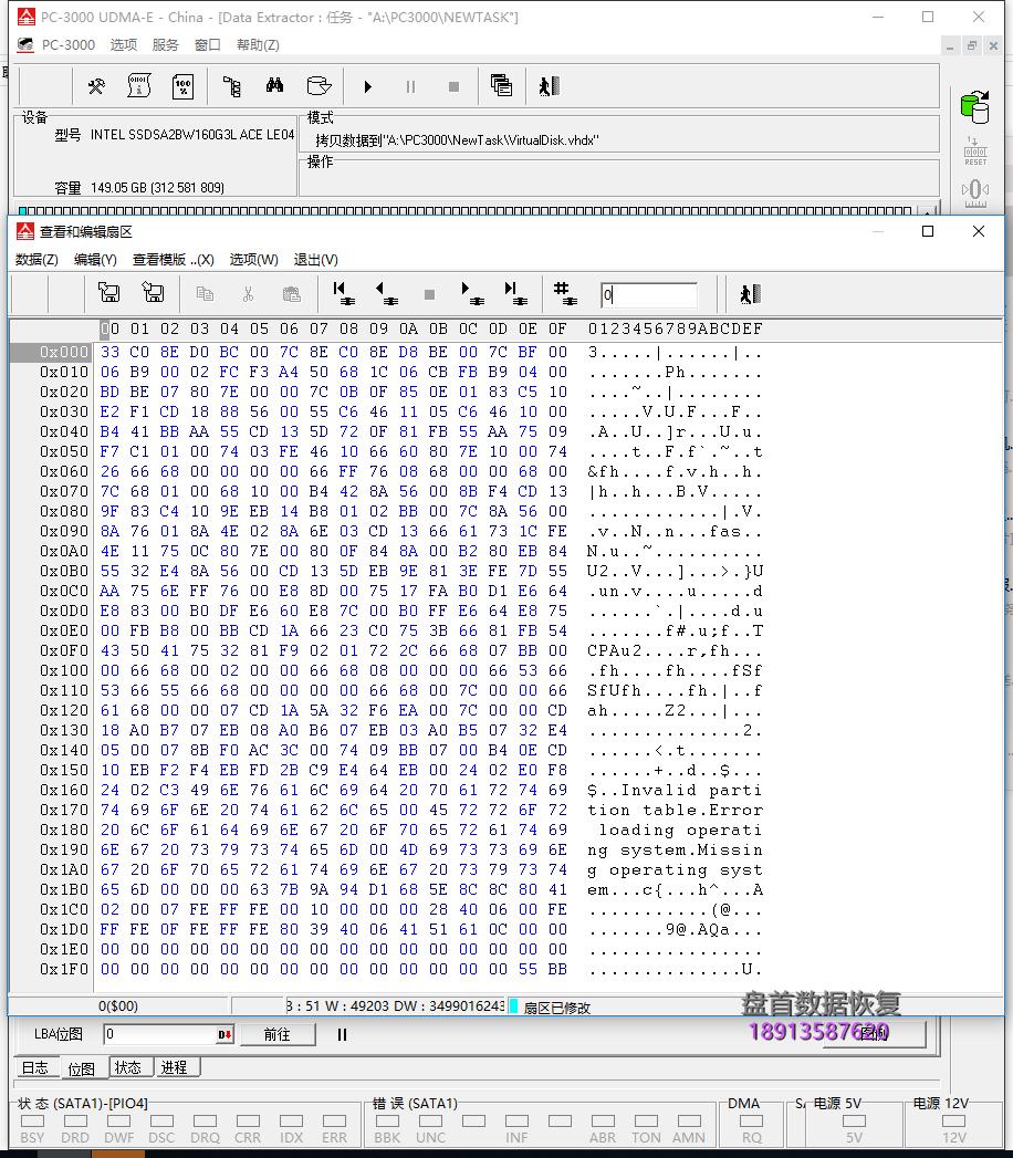 ssdsa2bw160g3l英特尔固态硬盘intel320series-g3160gbios容量只能识别8m数据恢复 SSDSA2BW160G3L英特尔固态硬盘Intel320Series G3(160G)BIOS容量只能识别8M数据恢复成功