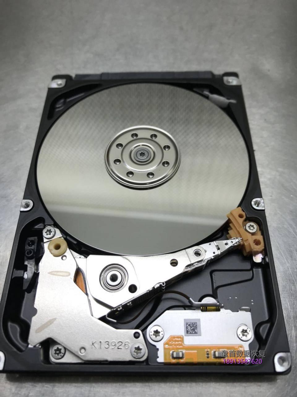 东芝1tb移动硬盘mq01abd100二次开盘数据恢复成功 东芝1TB移动硬盘MQ01ABD100二次开盘数据恢复成功