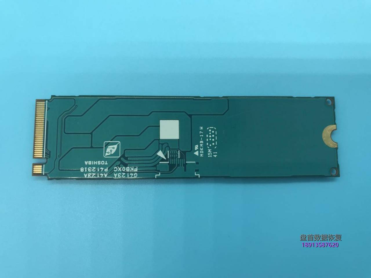 东芝thnsn5256gpu7-nvme-256gssd固态硬盘开机卡死在笔记本开机logo画面 东芝THNSN5256GPU7 NVMe 256GSSD固态硬盘开机卡死在笔记本开机LOGO画面数据恢复成功