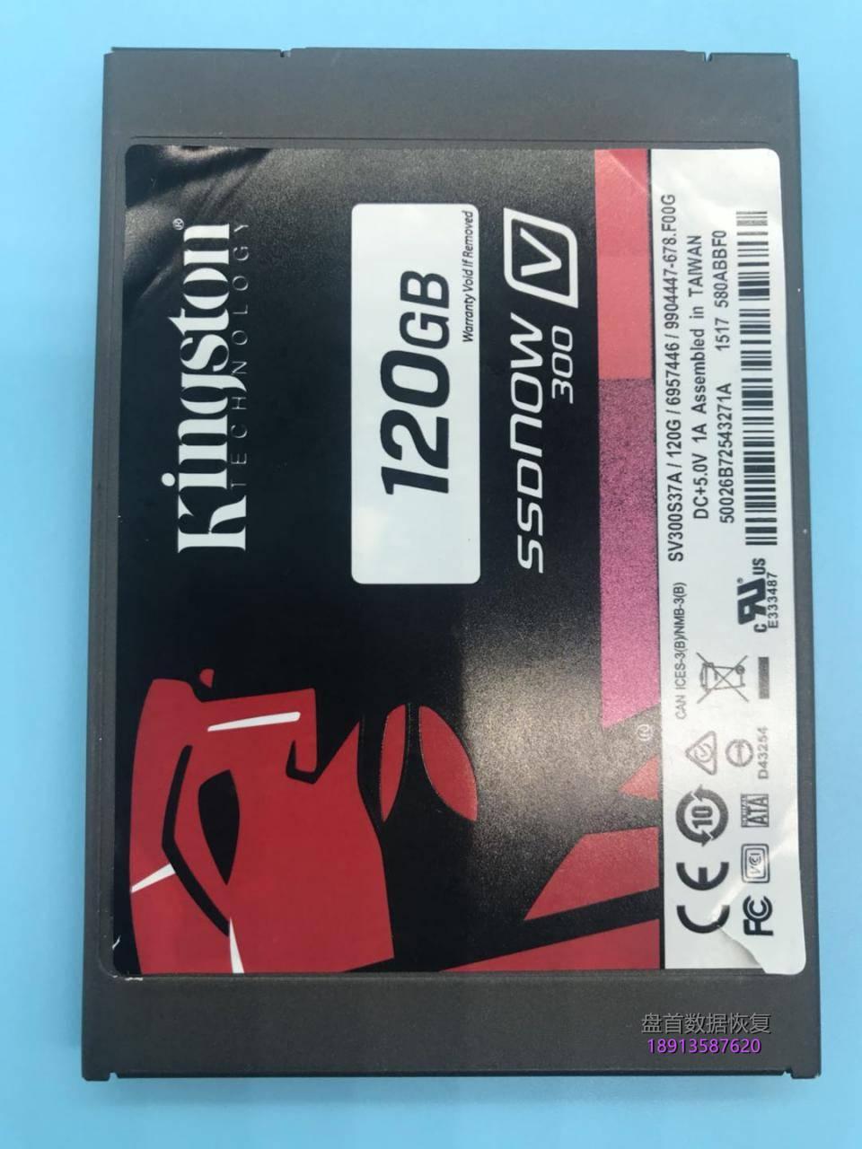 假金士顿ssd固态硬盘sv300s37a掉盘无法识别ssd不认盘数据完 假金士顿SSD固态硬盘SV300S37A掉盘无法识别SSD不认盘数据完美恢复
