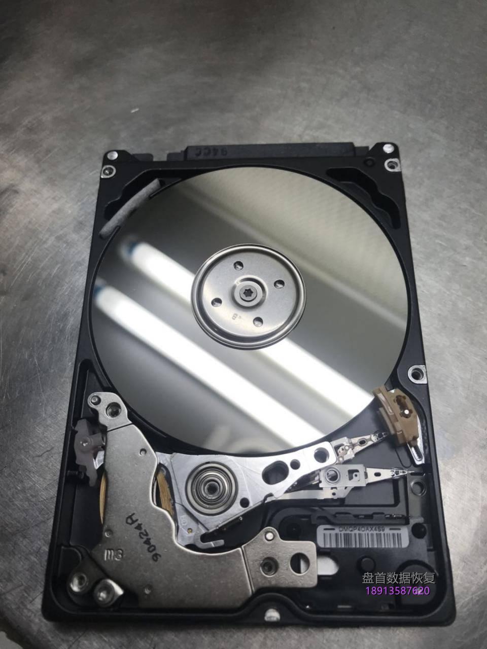 成功恢复wd250g笔记本硬盘摔坏盘体严重变形 成功恢复WD250G笔记本硬盘摔坏盘体严重变形