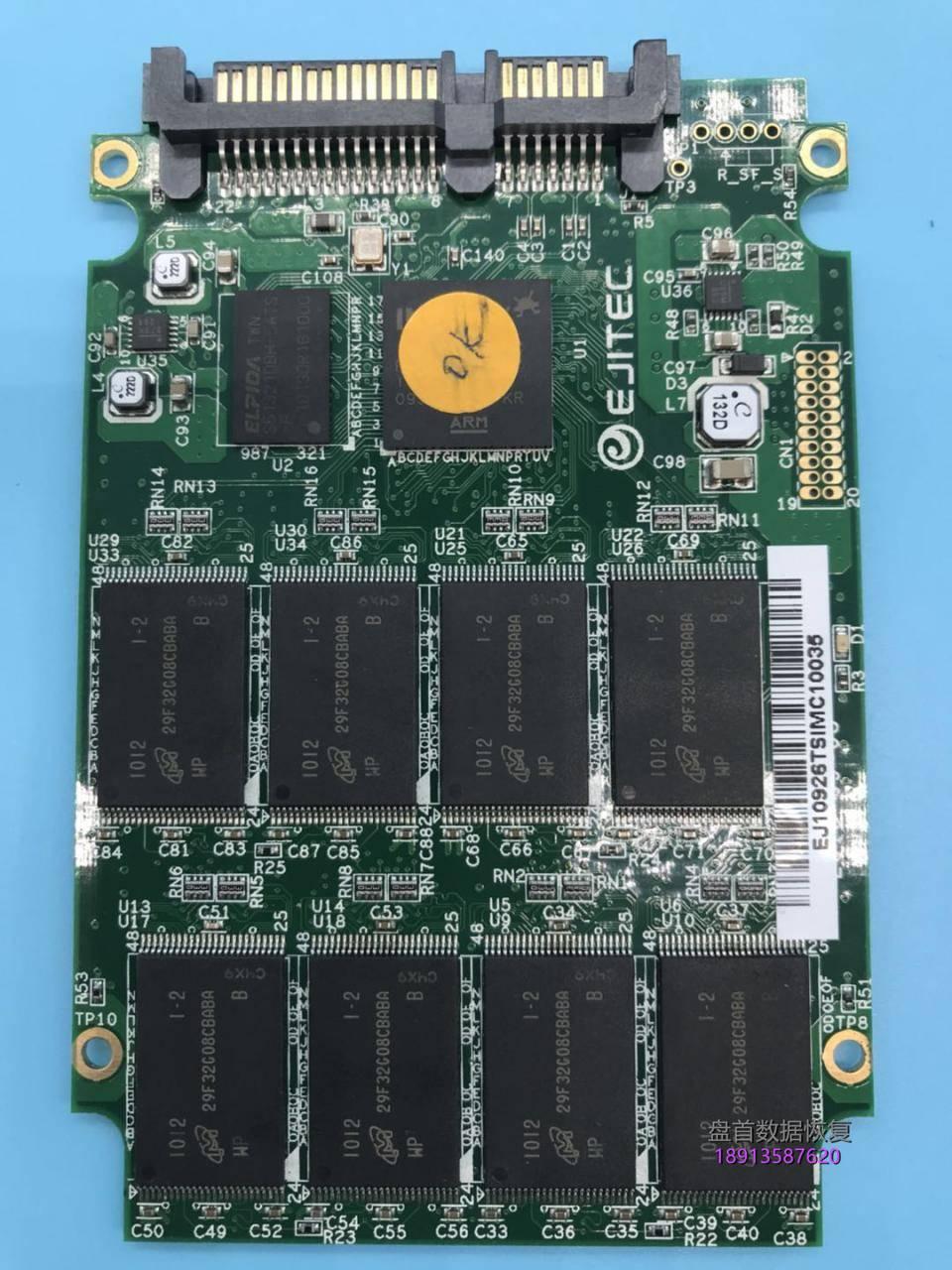 捷泰科ejs1000-64gssd固态硬盘掉盘不认盘无法识别数据恢复 捷泰科EJS1000 64GSSD固态硬盘掉盘不认盘无法识别数据恢复成功