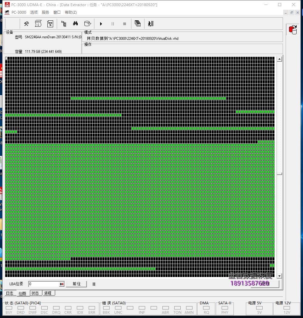 自动草稿-13 SM2246XT无法识别创久天机120GSSD固态硬盘掉盘不读盘无法识别数据恢复成功