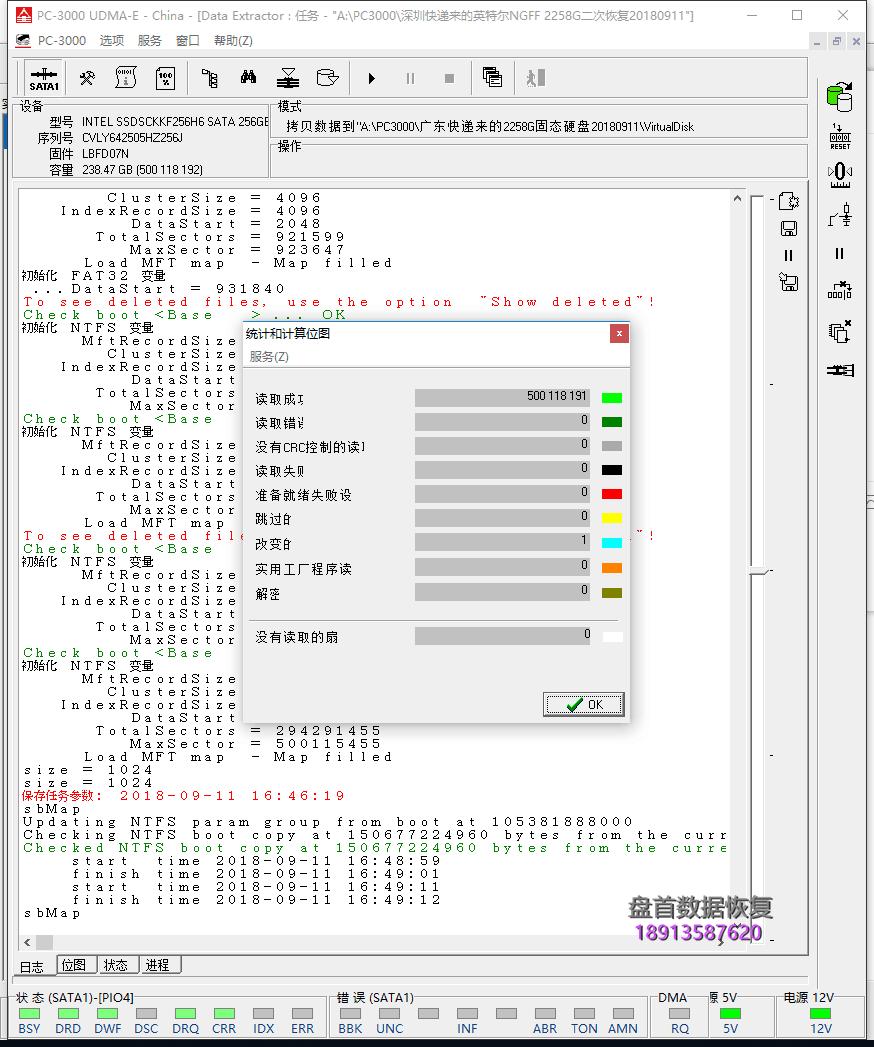 英特尔intel-ssdsckkf256h6-ngff接口sm2258g主控ssd固态硬盘二次数据恢复成 英特尔INTEL SSDSCKKF256H6 NGFF接口SM2258G主控SSD固态硬盘二次数据恢复成功