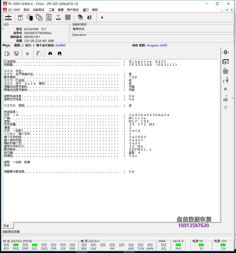 金士顿sa400s37型号变成satafirm-s11在pe里分区工具显示硬盘未分 金士顿SA400S37型号变成SATAFIRM S11在PE里分区工具显示硬盘未分区转USB接入电脑里识别硬盘容量正常显示未初始化