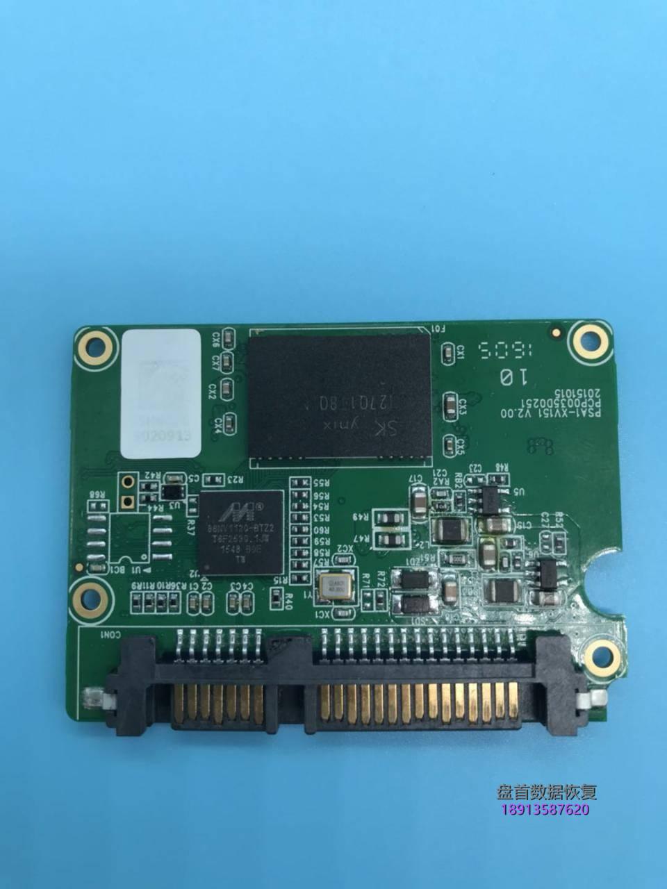 金胜e330-240g-ssd固态硬盘掉盘不识别主控marvell88nv1120芯片数据恢复 金胜E330 240G SSD固态硬盘掉盘不识别主控Marvell88NV1120芯片数据恢复完美