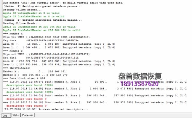 pc3000-data-extractor-raid版本如何从apple-fusion-drive进行恢复数据-3 PC3000 Data Extractor RAID版本如何从Apple Fusion Drive进行恢复数据