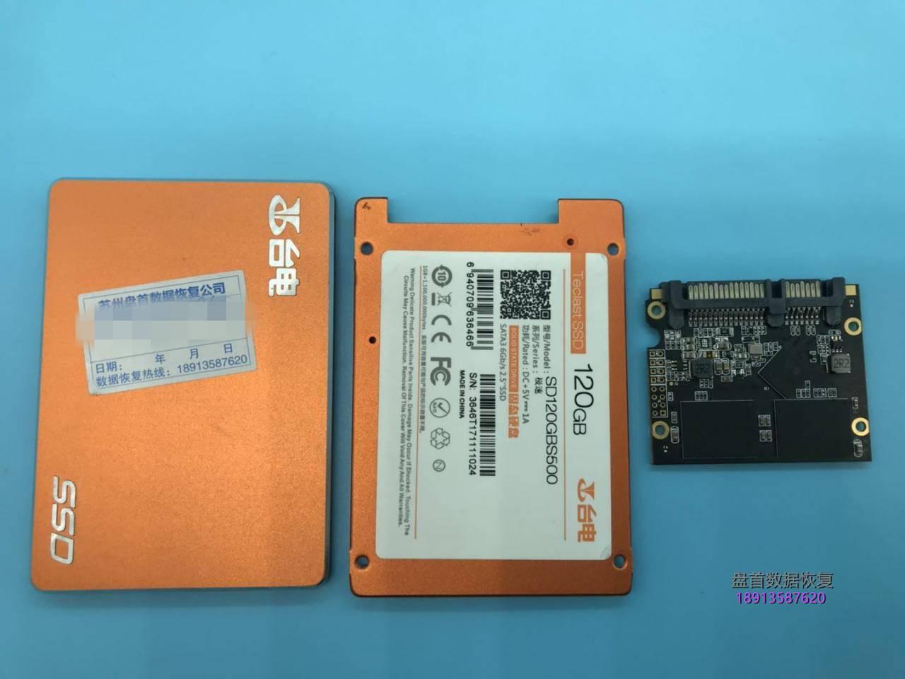 s500台电120g固态硬盘sm2246xt主控掉盘无法识别不读盘数据恢 S500台电120G固态硬盘SM2246XT主控掉盘无法识别不读盘数据恢复成功