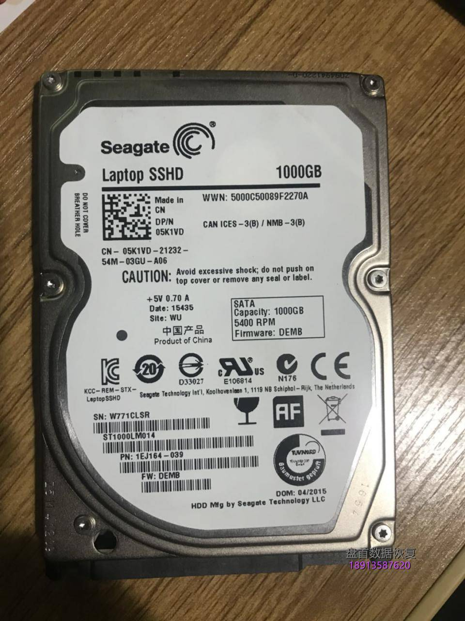 st1000lm014硬盘通电不转这是希捷sshd固态混合硬盘的nand芯片故 ST1000LM014硬盘通电不转这是希捷SSHD固态混合硬盘的NAND芯片故障通病问题数据恢复方法