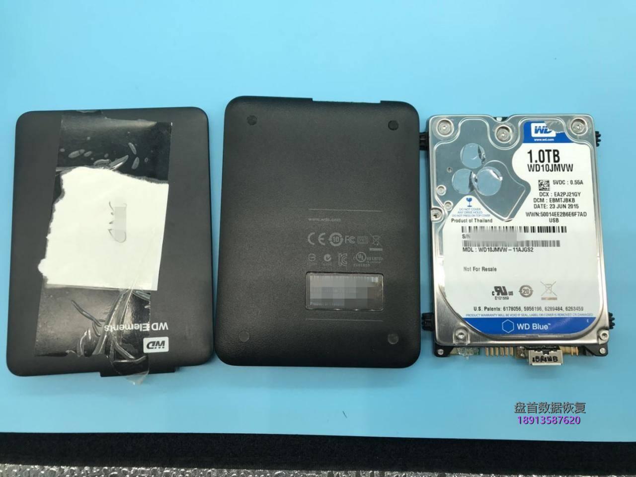 wd10jmvw-11ajgs2西部数据wd1tb移动硬盘二次开盘数据恢复成功 WD10JMVW-11AJGS2西部数据WD1TB移动硬盘二次开盘数据恢复成功