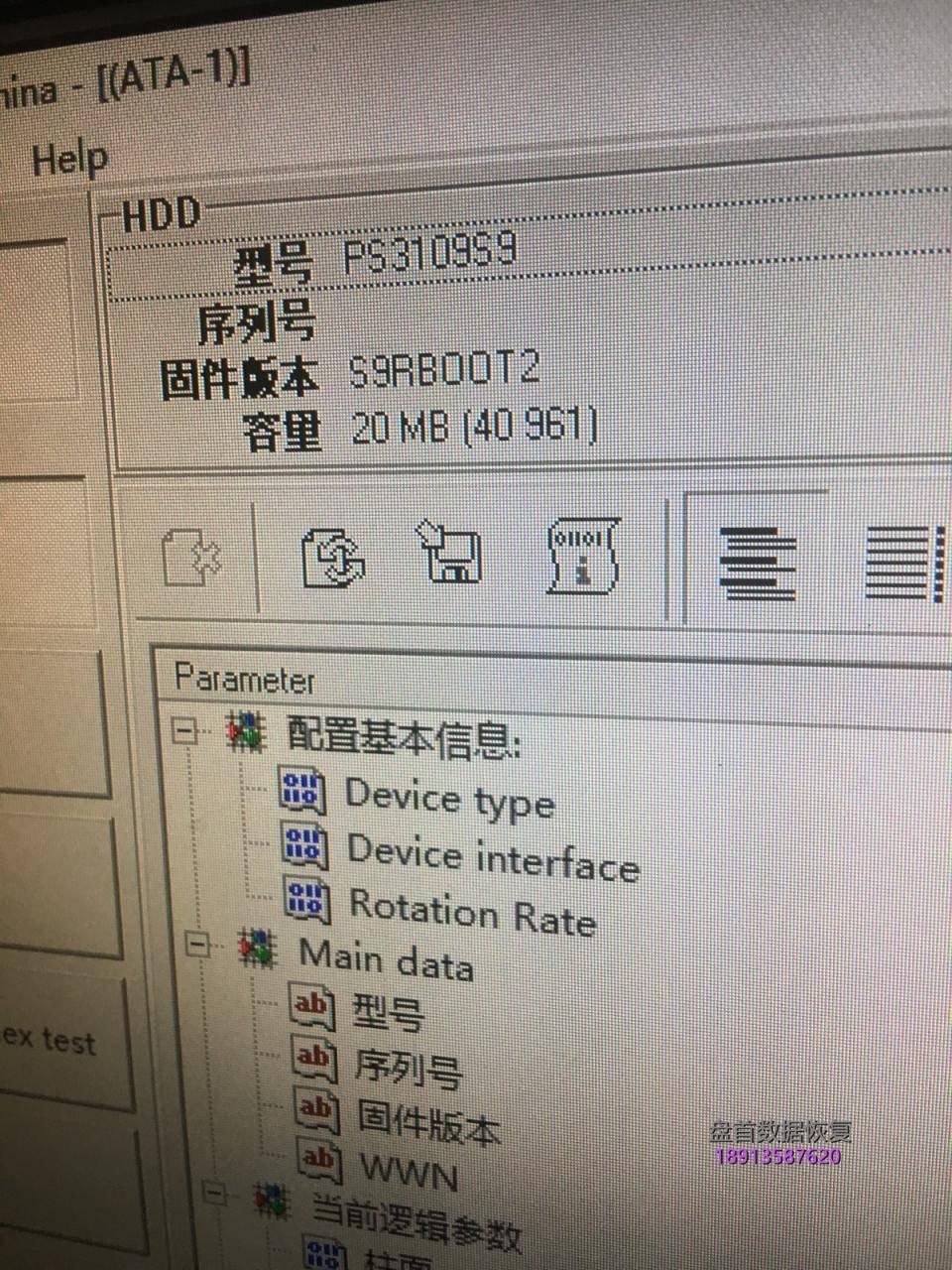 宇瞻128gssd固态硬盘电脑识别成型号为ps3109s9容量只认20兆主 宇瞻128GSSD固态硬盘电脑识别成型号为PS3109S9容量只认20兆主控芯片型号为PS3109数据完美恢复成功