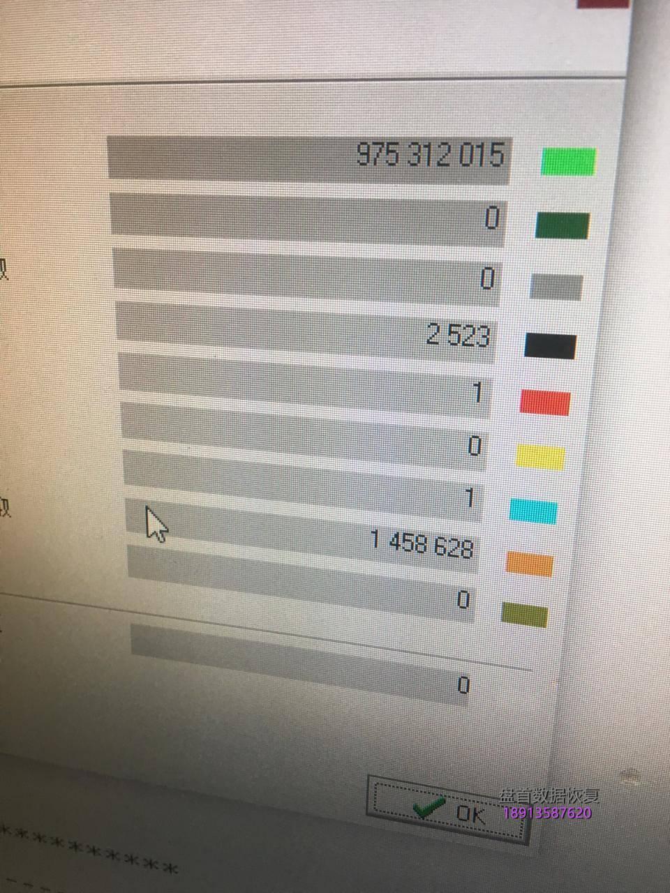 联想服务器板载软阵列两盘raid1突然断电导致硬盘损 联想服务器板载软阵列两盘RAID1突然断电导致硬盘损坏手工修复系统文件后正常开机