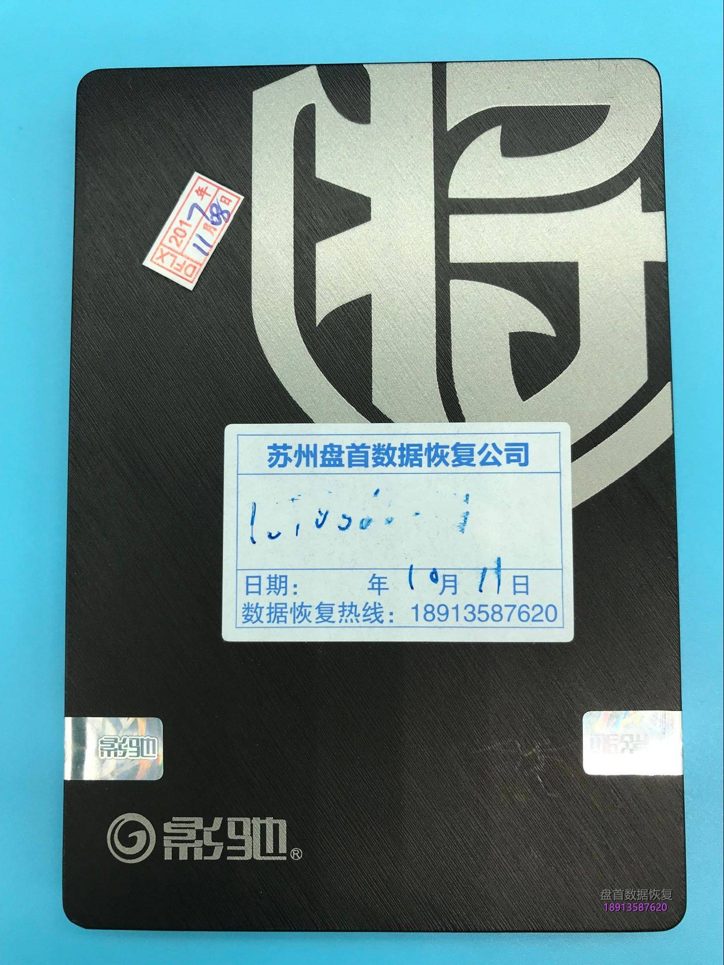 0-5 PS3111主控影驰120G固态硬盘掉盘后识别成SATAFIRM S11数据恢复完美成功