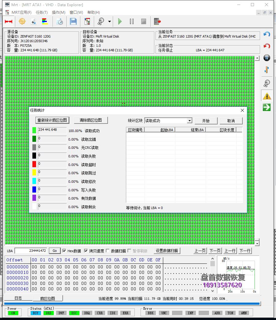 0 SM2246XT主控型号SSD固态硬盘不认盘无法识别掉盘不读盘数据恢复成功