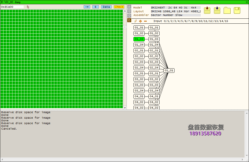 5 128GCFAST2.0高速CFAST内存卡无法识别数据恢复成功