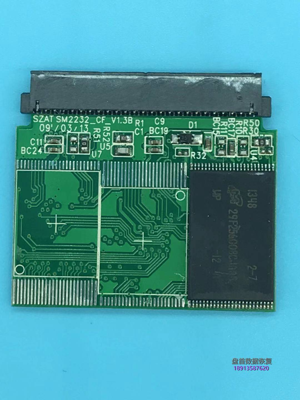0-9 SANDISK闪迪CF卡64G相机里和电脑里均无法识别无法读取SM2232T主控芯片级数据恢复成功
