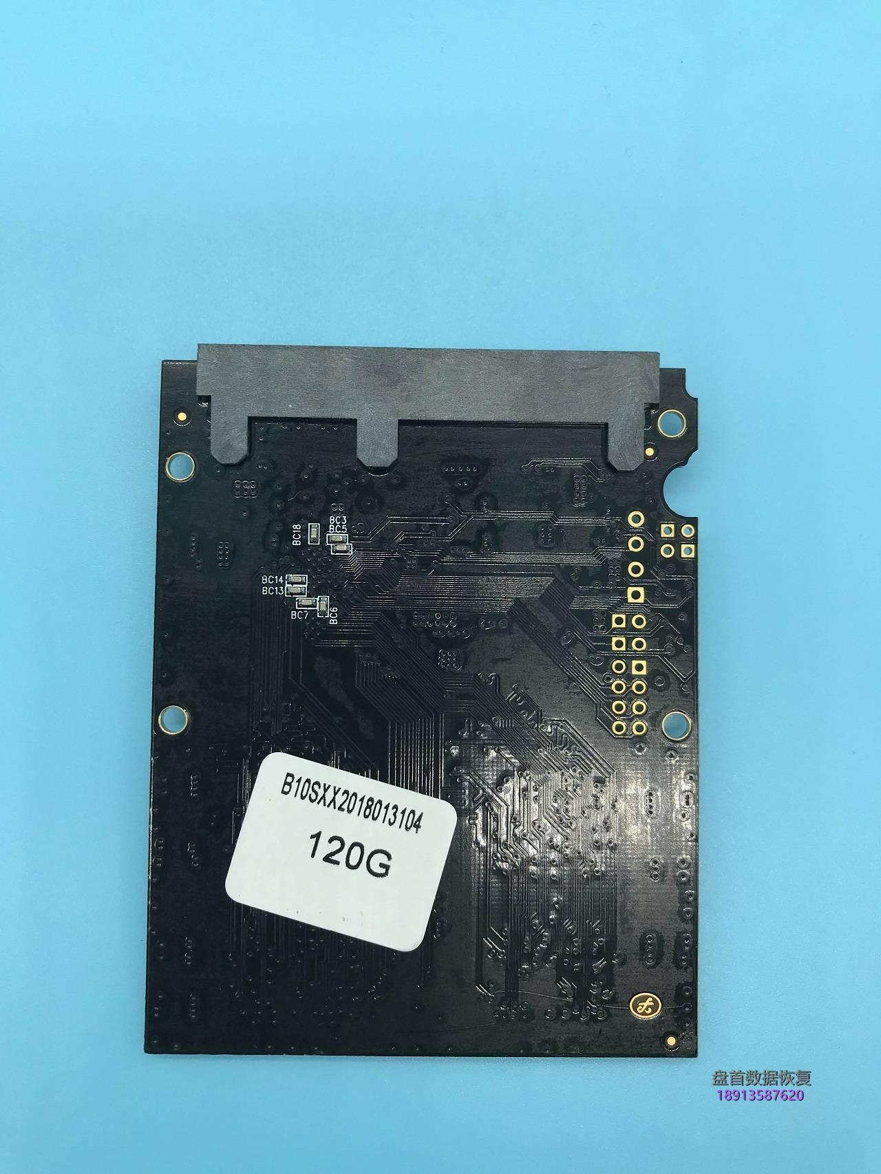0-3 辛士达120G固态硬盘大白鲨杂牌SSD固态硬盘掉盘无法识别不读盘主控SM2246XT型号数据恢复成功