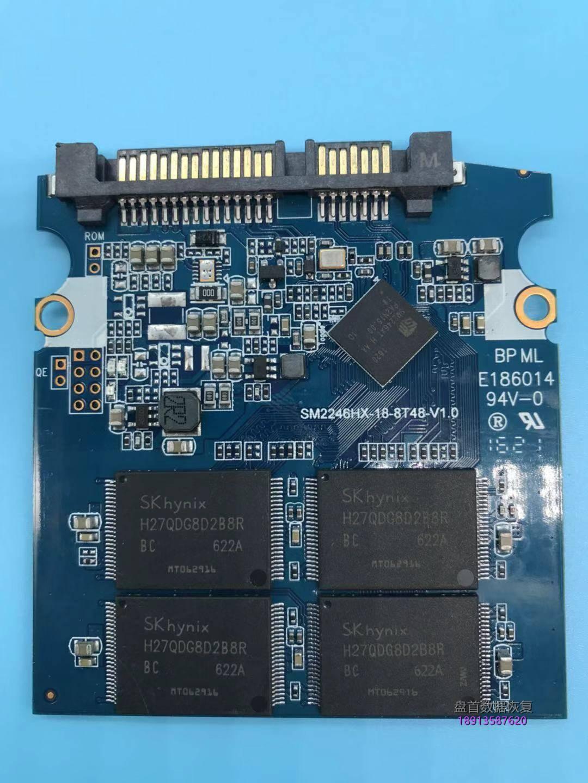 0-10 德乐120G固态硬盘掉盘无法识别不读盘主控型号SM2246XT数据恢复成功