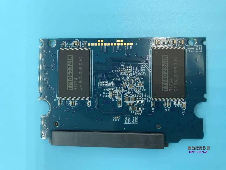 0-13 影驰固态硬盘PS3111主控BIOS里型号变成SATAFIRM S11数据恢复成功