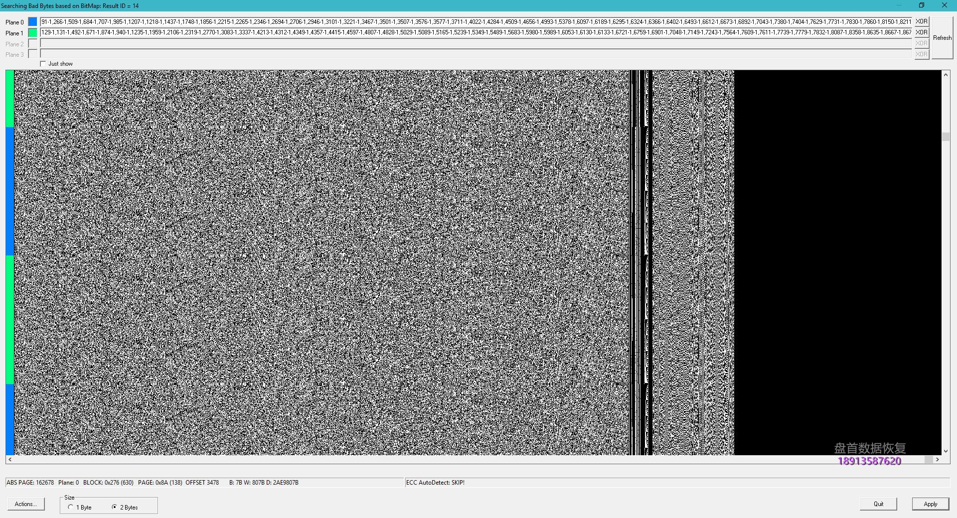0 PC-3000 Flash 7.2.9.4131 自动Bad Bytes(坏字节)切割功能