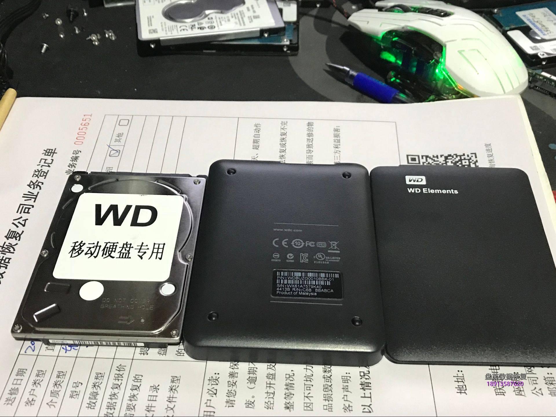 5A38B9A66760160AA96B214ECD37D6C9 WD西部数据原装移动硬盘里拆出来一个东芝笔记本硬盘磁头损坏开盘数据恢复成功