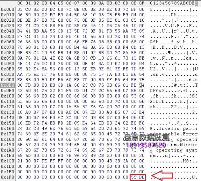 pc3000-data-extractor深入讲解设置菜单和实用的建议-12 PC3000 Data Extractor深入讲解设置菜单和实用的建议