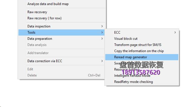 pc3000-flash重读map生成器工具-如何在ecc校正和读出过程中节省 PC3000 FLASH重读MAP生成器工具 如何在ECC校正和读出过程中节省时间