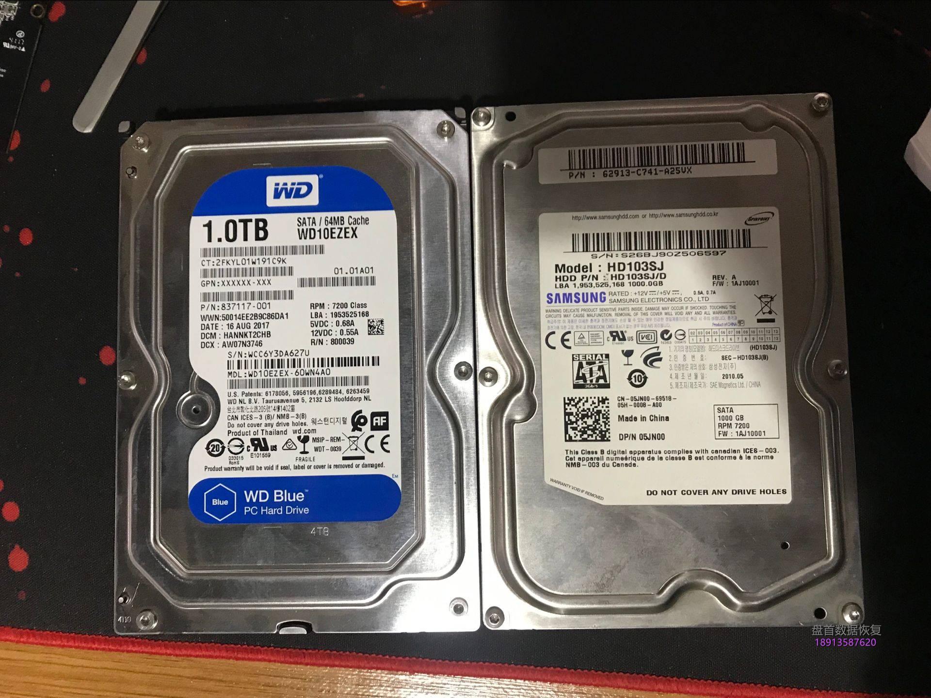 0-11 两块硬盘的RAID0数据恢复值得分享给大家参考的数据恢复经验
