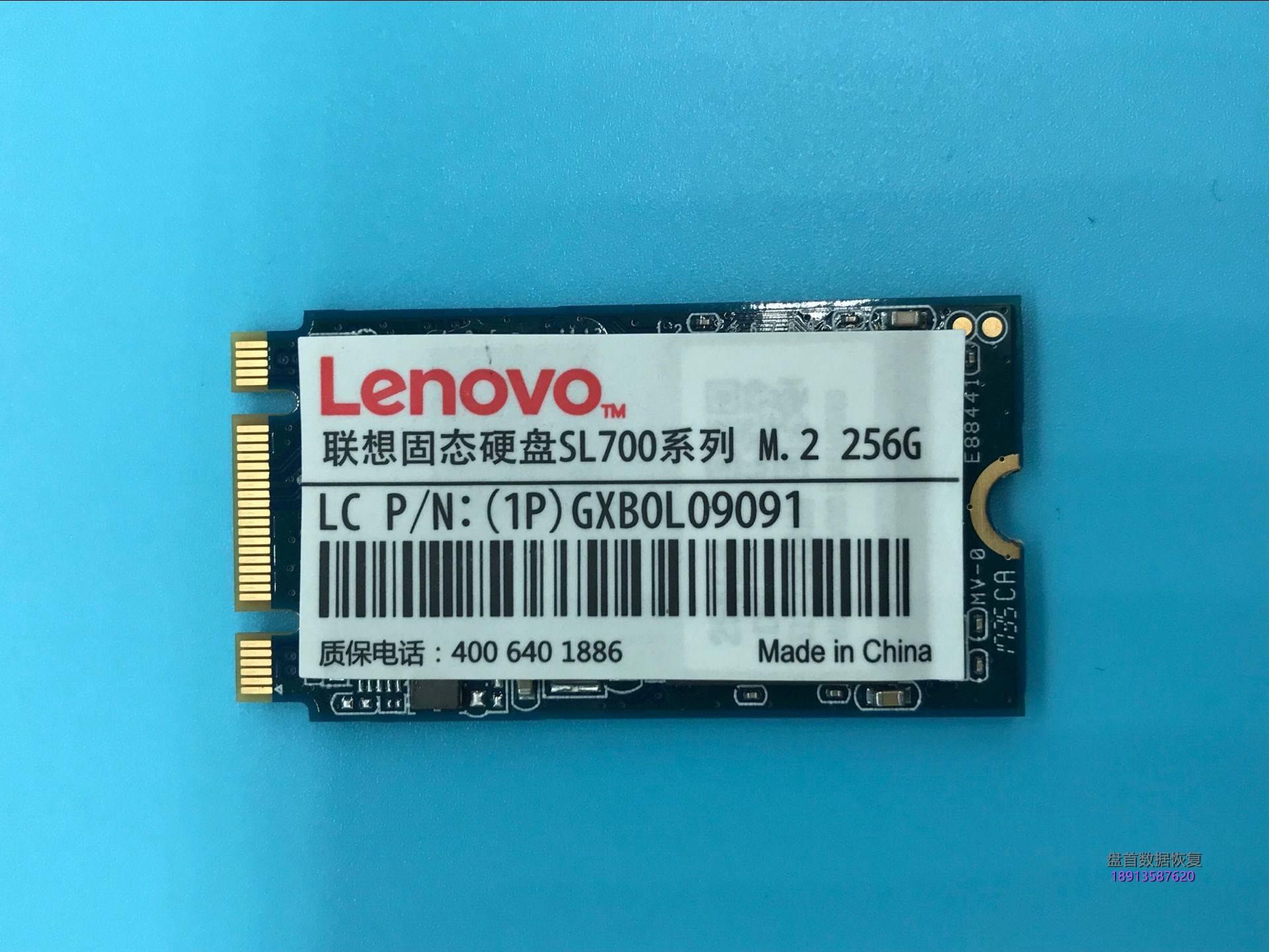 0-12 联想SL700固态硬盘掉盘不读盘识别成SATAFIRM S11固件损坏2小时恢复全部数据