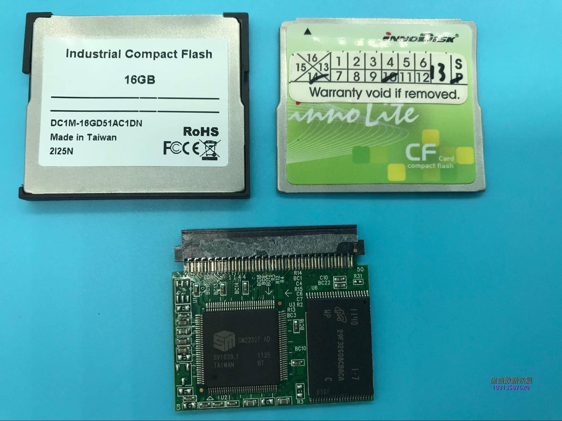 0-9 佳能相机卡损坏无法识别恢复高清MOV视频CF卡SM2232T数据恢复成功