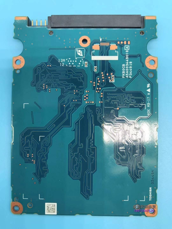 0-2 THNSNJ128GCST东芝固态硬盘开机卡死在LOGO界面无法识别不读盘