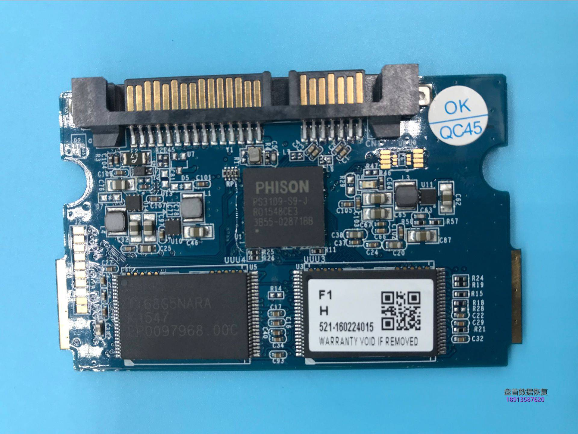 0-7 PS9109S9识别成20M掉盘无法读取不读盘影驰120G固态硬盘数据恢复成功