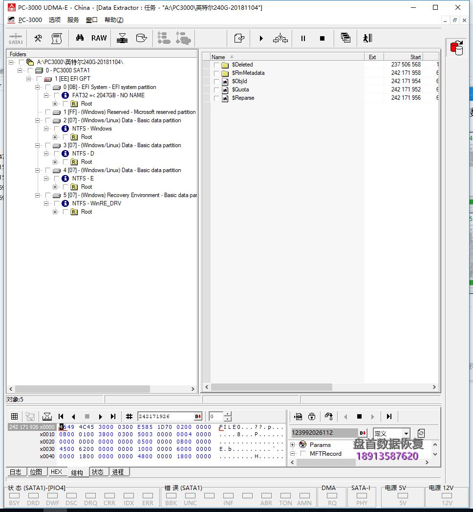 0-e1541307059598 SSDSCKKF240H6L掉盘无法识别不读盘SM2258G主控英特尔240G开机卡LOGO数据恢复完美