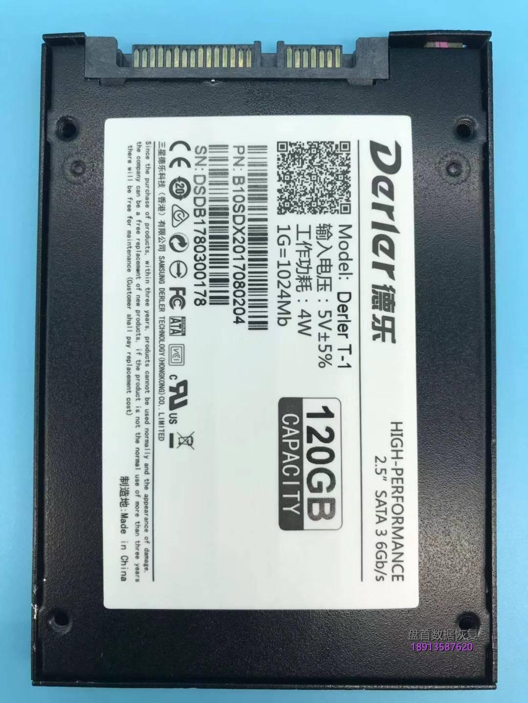 0-5 SM2246XT芯片级数据恢复成功德乐120G固态硬盘掉盘无法识别PC3000 SSD数据恢复失败