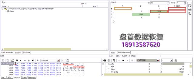 pc-3000-data-extractor-raid-edition版恢复raid5其中有1个盘损坏 使用PC-3000 Data Extractor RAID Edition版恢复RAID5其中有1个盘彻底损坏