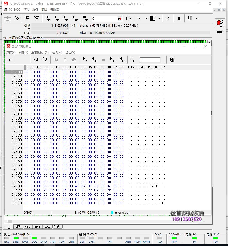 wds120g1g0b西部数据120g固态硬盘掉盘无法识别不读盘不读数 WDS120G1G0B西部数据120G固态硬盘掉盘无法识别不读盘不读数据SM2258主控