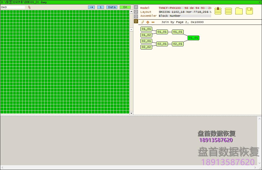 东芝32g-cf卡无法识别,进行flash芯片级数据恢复成功! 东芝32G-CF卡无法识别,进行FLASH芯片级数据恢复成功!